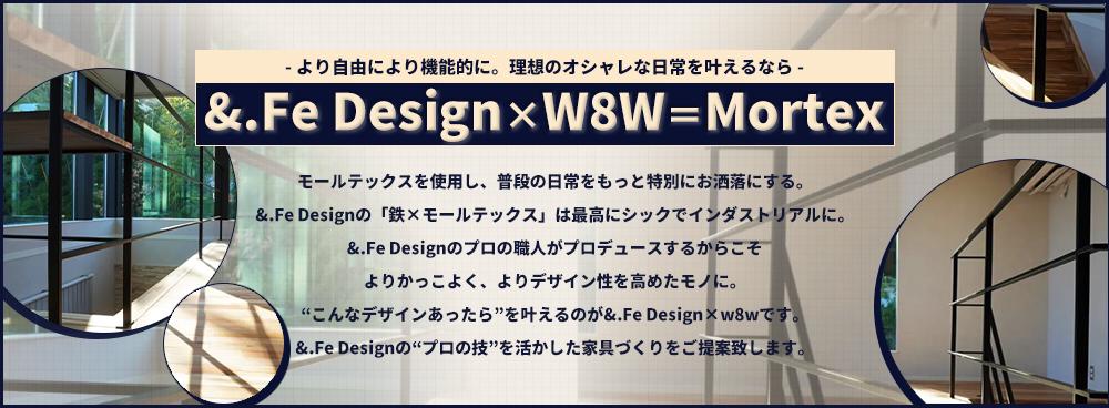 &Fe Design×W8W=Mortex