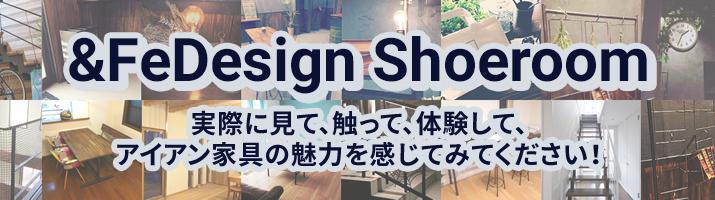 &FeDesign Shoeroom
